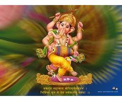 Love back by Vashikaran mantra specialist baba ji+91-8560038044